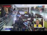 Встреча в Шереметьеве: российские олимпийцы вернулись с Игр в Пхенчхане