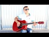 Александр Смирнов - Сопрано (cover Мот feat. Ани Лорак)