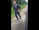 беги форест