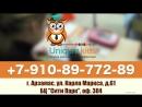 Рекламный ролик: Uniqum Kids