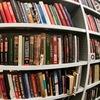 Библиотека НВГУ