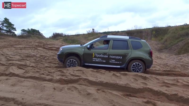 Renault Duster против Mercedes-Benz ML Оффроуд Батл. Кроссовер, внедорожник 2017