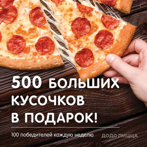 Фото №456255312 со страницы Кирилла Фролова