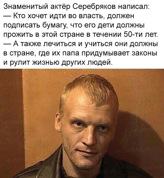 Фото №456251164 со страницы Ильмира Резбаева
