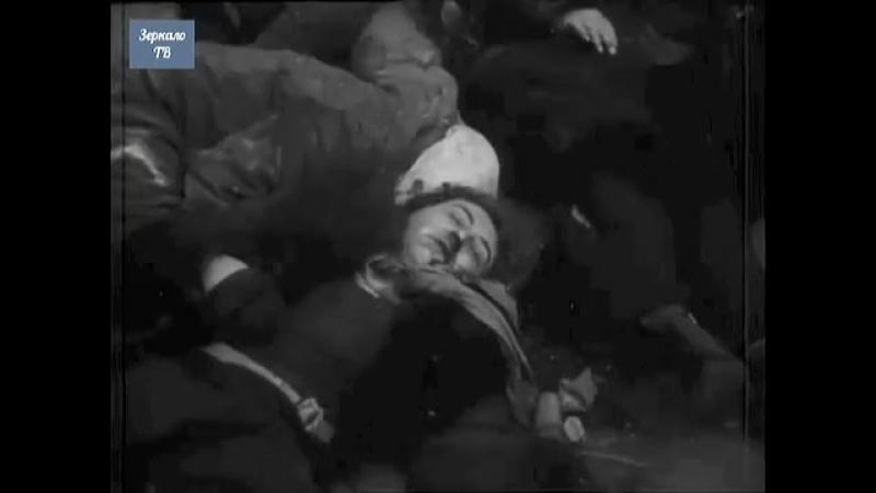 Злодеяния германских фашистов в России, 1941 - 1945 кинохроника преступлений