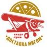 Доставка Мигом Коломна - пицца, суши и роллы.