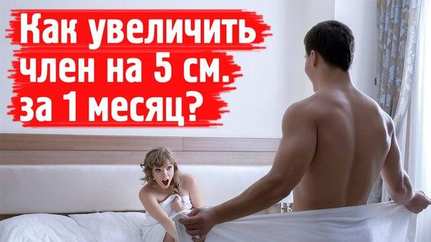 Тантрический гид повышение потенции и улучшение оргазмов dvdrip онлайн