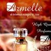 Armelle/парфюм/бизнес/Тольятти