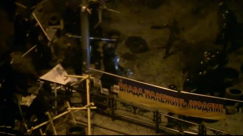 Порошенко здійснив спробу силового розгону мирних мітингувальників біля ВР
