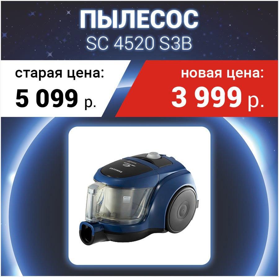 распродажа, сатурн, Чайковский, 2018 год