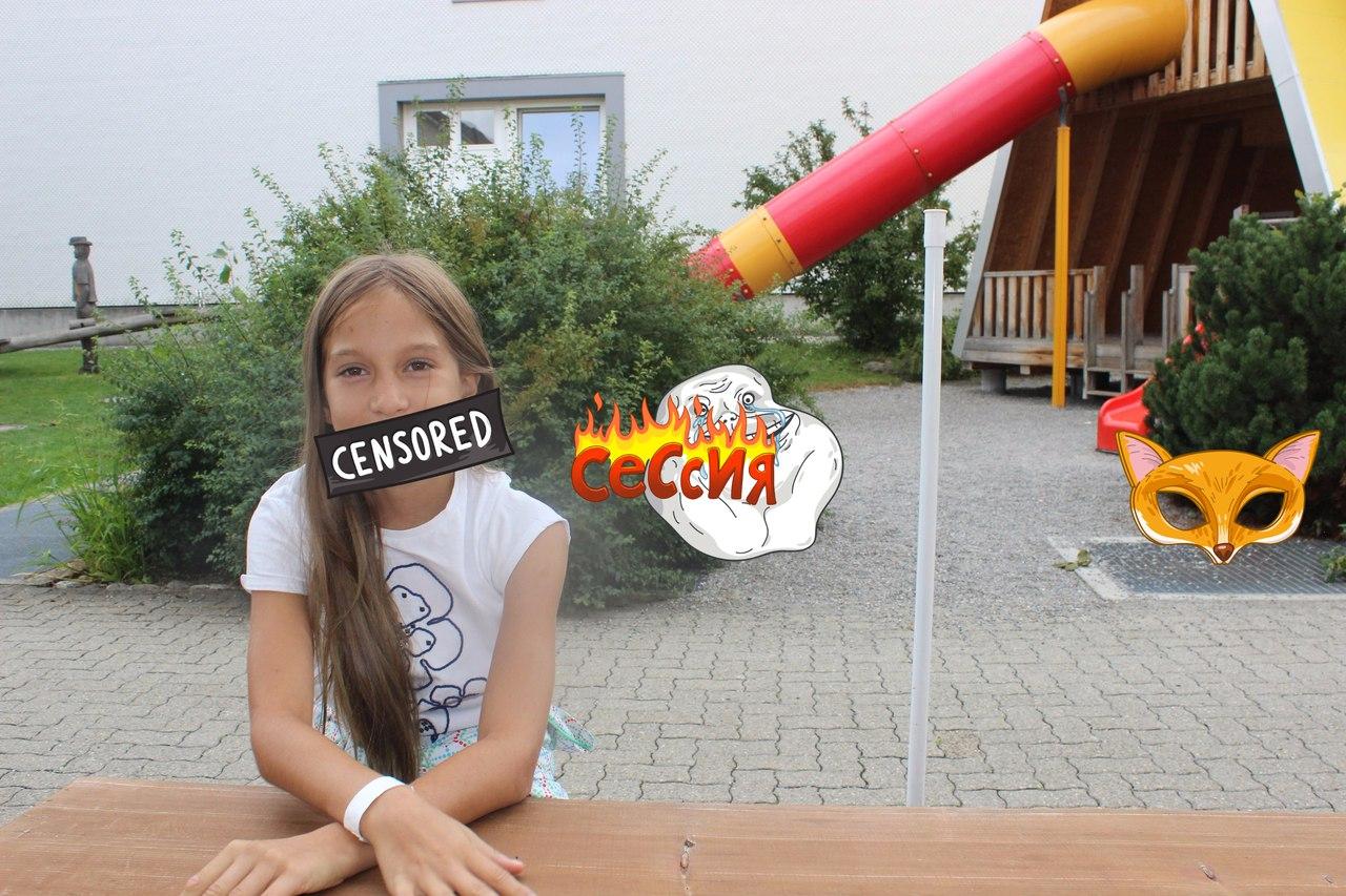 Мария Яковлева - фото №3