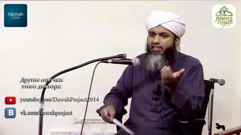 Хасан Али - Салафиты против суфиев и бида (часть 2)