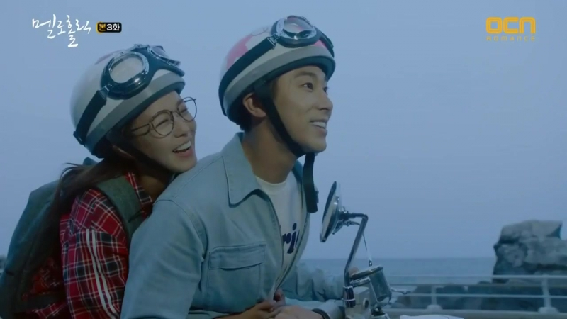 Han Ye Ri (Han Joo Ri) и Yoo Eun-Ho на скутере