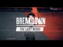 The Breakdown Swansea a