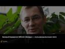 Валерый Барадзеня: Юбілей «Звязды» — агульнанацыянальнае свята