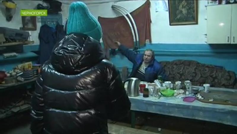 Холодная блокада в Черногорске