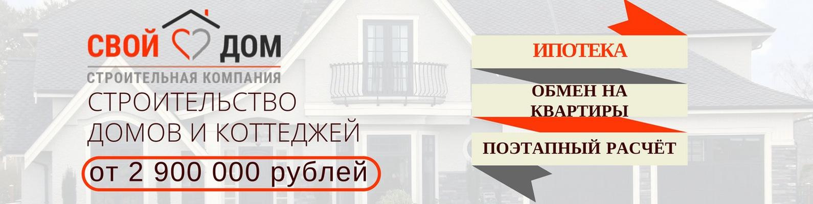 Ооо курская строительная компания контакты строительные материалы цемент цена