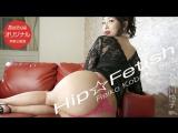 Японское порно Reiko Kobayakawa japanese porn All Sex, BlowJob, Facesitting, Cunnilingus, Big Tits, Mature, MILF, Creampie