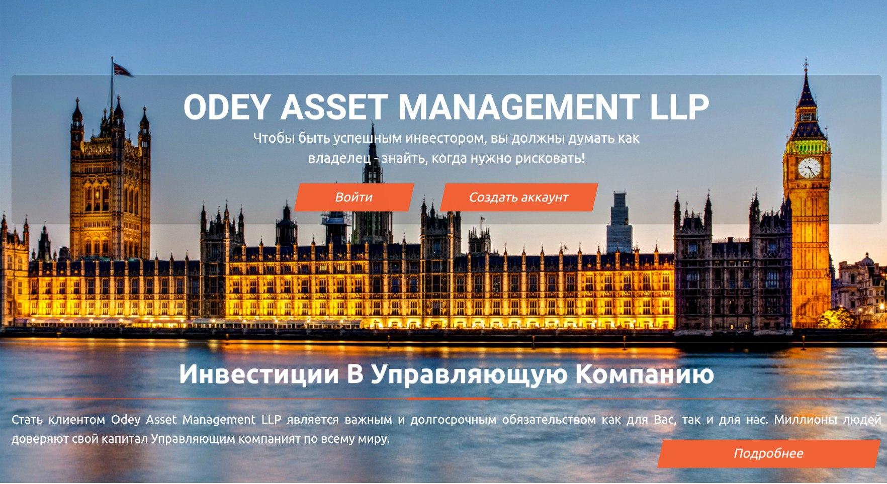 Постер к новости Odey Invest