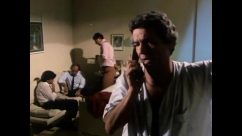 СПРУТ. / La Piovra . (1984). 1 СЕЗОН. 5 СЕРИЯ.