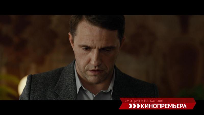 20 декабря в 20:30 смотрите фильм «Салют-7» на канале «Кинопремьера»