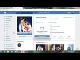 Когда к Денису Борисову заходишь в гости на страничку ВКонтакте, страничка сама предлагает ему отправить деньги)) ахах