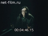 Абсолютное соло Михаил Чекалин - часть 3.