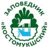 Заповедник «Костомукшский» и нп «Калевальский»