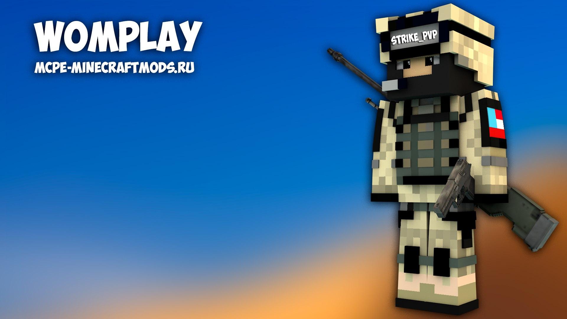 Новый военный сервер StrikePVP - Скоро
