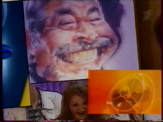 staroetv.su / Анонсы и реклама (Первый канал, 21.07.2005) (3)