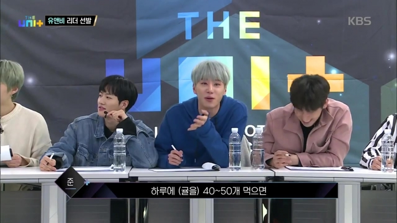 [180224] The Unit <Special Show>더 유닛 The Unit - 필독, 청문회에 이렇게 욕할게 없는 남자라니!.20180224