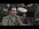 Девять жизней Нестора Махно (2006). Разгром белыми отряда махновцев