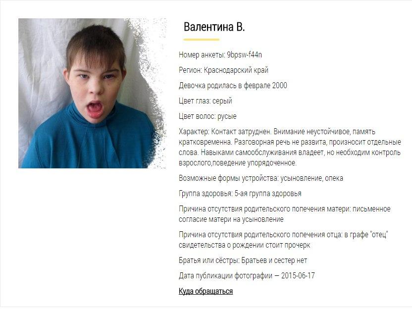svoimi-ya-sama-sebya-ebu-vozrast-russkie-babi