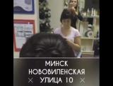 Вечерняя прическа от Кристины Соловей))))))
