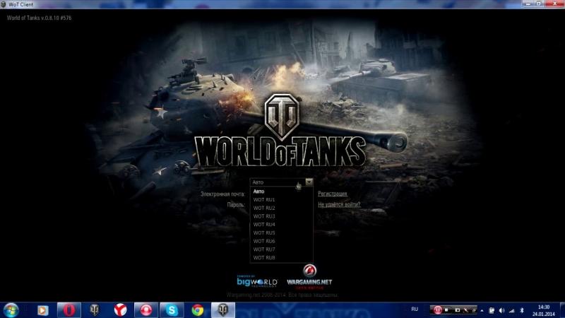 [The Bitchmen] Как удалить моды из Word of Tanks