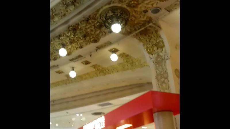 Galeria La Fayette