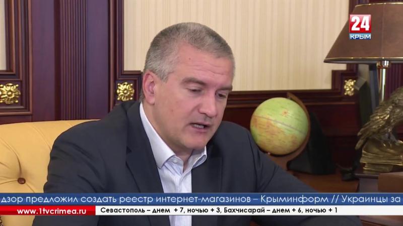 Вице-премьер Крыма Павел Королёв рассказал, какие проблемы уже решили в Кировском районе после визита в муниципалитет членов рес