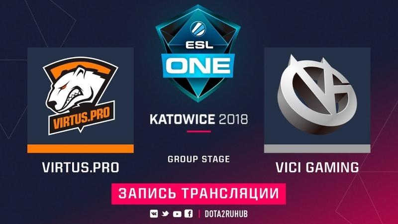 [Dota2RuHub] Virtus.pro vs Vici Gaming, ESL One Katowice,Grand Final, game 1 [Maelstorm, LighTofHeaveN]