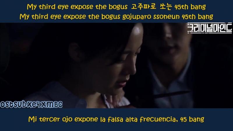 (Davichi) Flowsik Feat Kang Min Kyung - Higher Plane. (Criminal Minds).