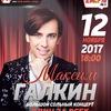 Афиша Воронежа - ticketOK.ru
