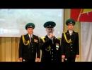 Герою Советского Союза Барсукову И.П. посвящается...