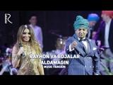 Bojalar va Rayxona - Aldamagin (Koncert Version)