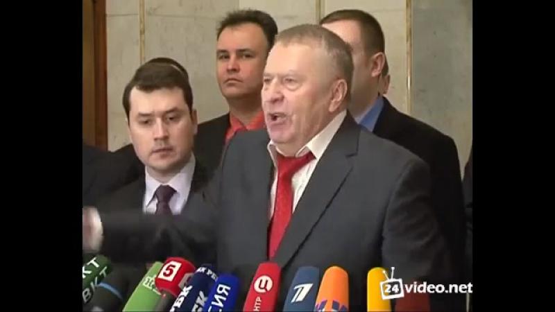 В.Жириновский говорит правду о реальном положении дел в России и Украине