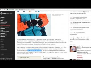 kamikadzedead ПАТРИОТЫ РОССИИ ОТДЫХАЮТ В ЕВРОПЕ