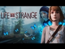 Трейлер Life is Strange:Before the storm