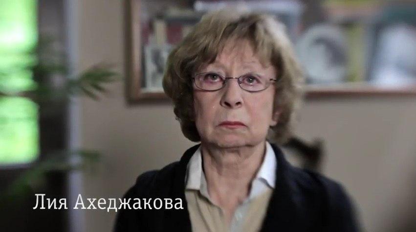 Лия Ахеджакова и Чулпан Хаматова прочли на камеру книгу об умершей от лейкоза девушке