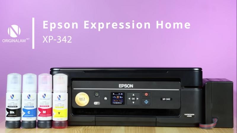 Лучшее МФУ для дома Epson XP-342 с бесконтактной СНПЧ