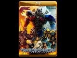 Трансформеры: Последний рыцарь / Transformers: The Last Knight (2017) [1080p FullHD]
