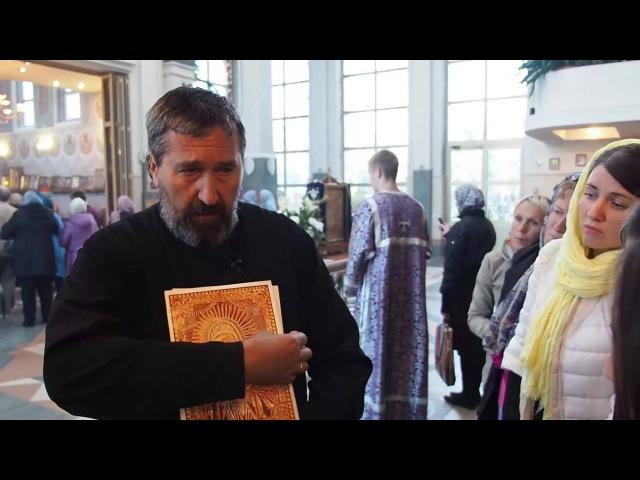 Чудотворная мироточивая икона Умиление Локотская в Минске