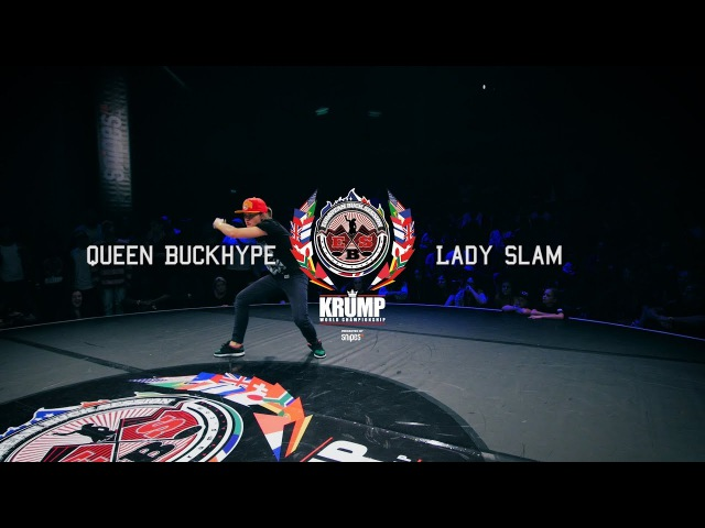 Queen Buckhype vs Lady Slam | Female Top 16 | EBS 2017